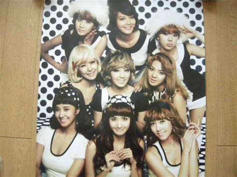 ebay jace0337 happy money gs25 joint event promo poster 1 soshi