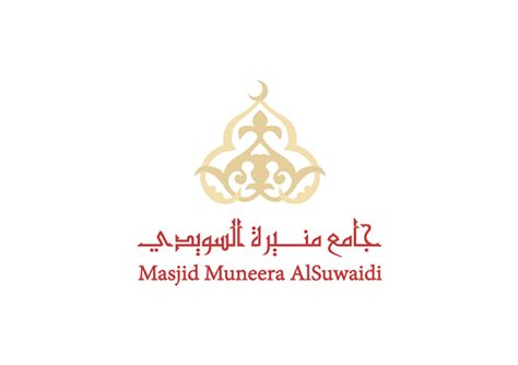 design logo masjid 15 best and beautiful islamic center logo designs for
