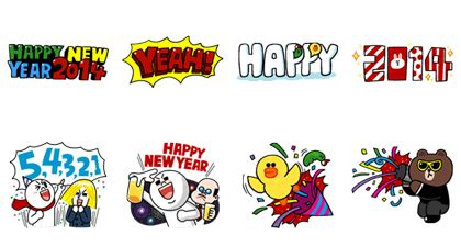 line happy new year line stickers