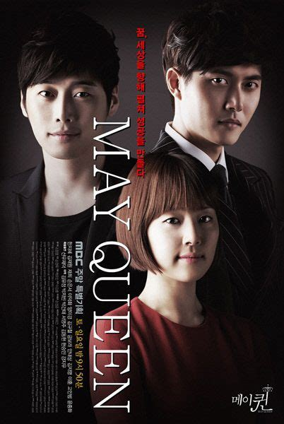 film drama korea may queen may queen 메이퀸 korean drama asian movies pinterest