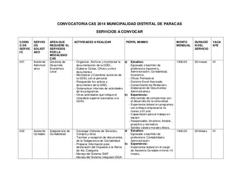 convocatoria cas municipalidad de jauja convocatoria cas