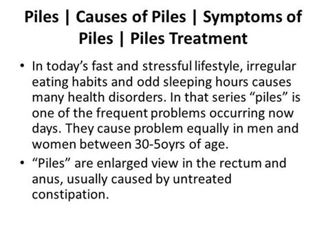 piles pictures and symptoms diagrams piles causes of piles symptoms of piles piles