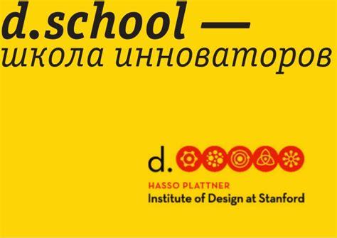 design thinking for startups design thinking for startups