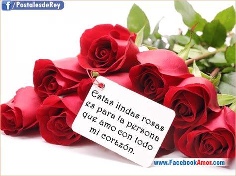 imagenes virtuales de rosas postales de rosas con frases de amor im 225 genes bonitas