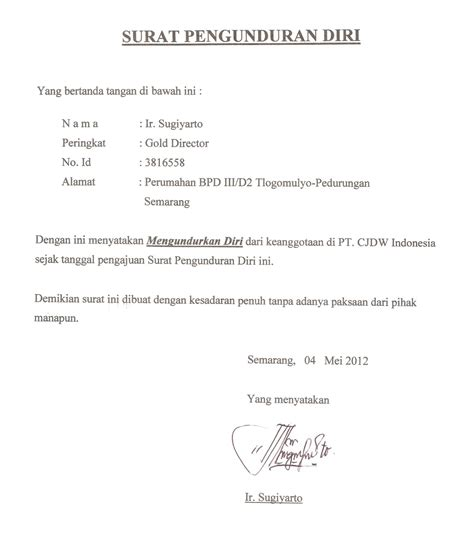 contoh surat pengunduran diri surat pengunduran diri