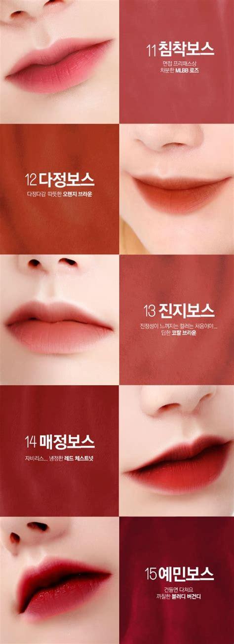 Bbia Last Velvet Lip Tint 2 review bbia velvet lip tint ver 3 chất mềm b 225 m