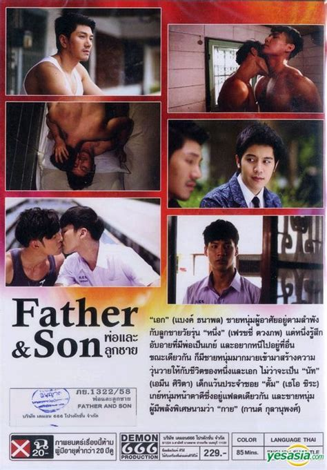 film thailand father and son yesasia father son 2015 dvd thailand version dvd