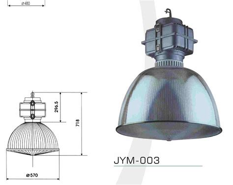 mercury vapor l fixture china mercury vapor light fixture 160w 250w 400w 700w
