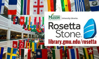 rosetta stone gmu focus on language resources news