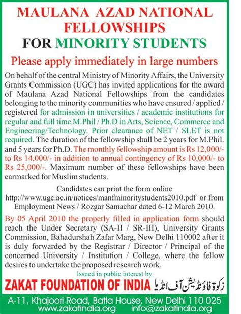 Scholarship For Mba Students In Karnataka by Schorships For Muslim Students In Bellary Irfi