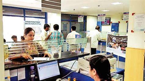 sbi correspondent banks sbi to kickstart bank consolidation with merger of five