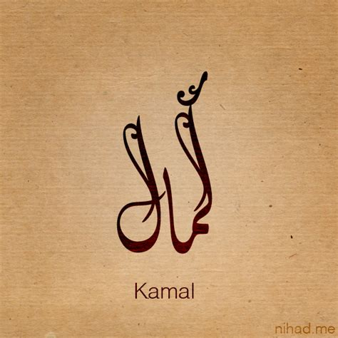 Net Name Search Pin Kamal Name Wallpaper Image Search Results On