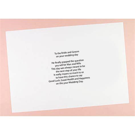 Wedding Card Inserts 6x6 7x7 8x8 wedding verses card inserts pack of 10