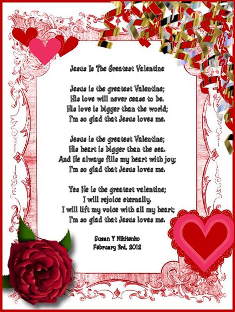 valentines poem 14 best images about church clipart on vintage