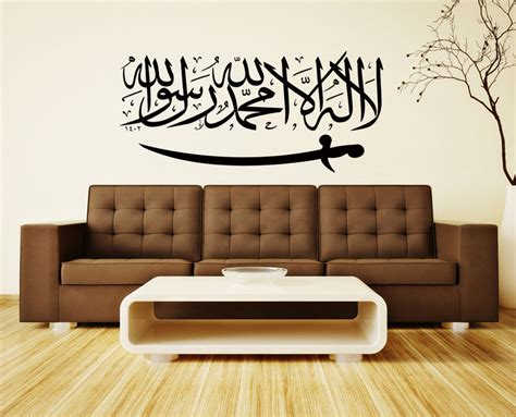 Muslim Home Decor Decorate Your Home With Muslim Home Decorations Get Great Wall Arts And Stickers To Decorate