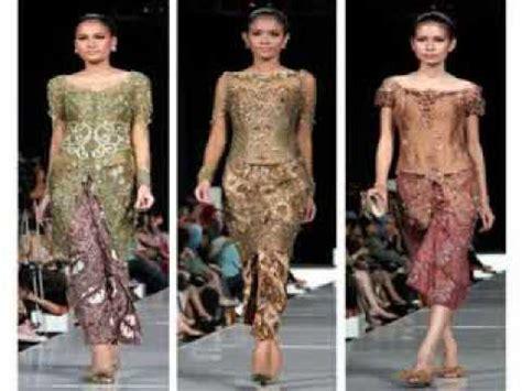 Baju Renda model baju kebaya renda modern