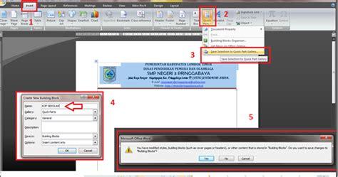 cara membuat kop surat pada header cara membuat kop surat otomatis pada ms word al maududy