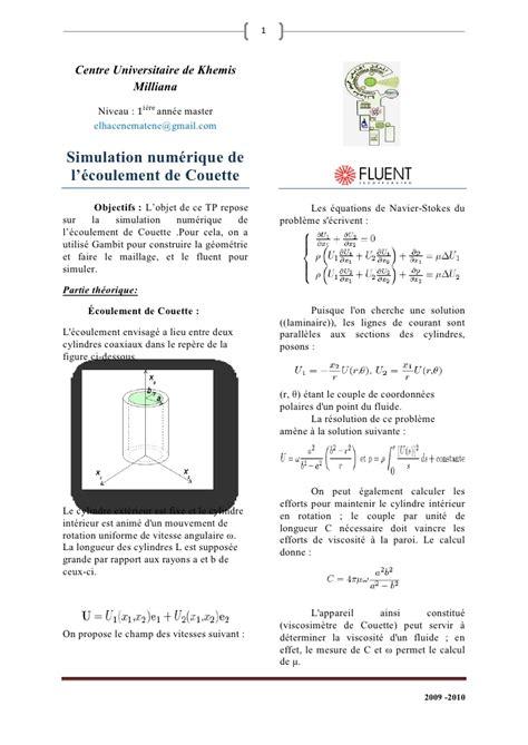 Ecoulement De Couette by Tp3 Simulation Num 233 Rique De L 233 Coulement De Couette