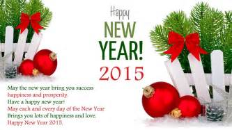 free happy new year ecards greeting cards 2015