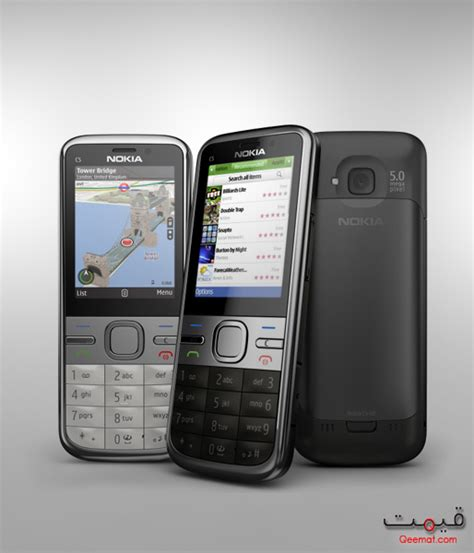 nokia c5 06 price in pakistan nokia c5 5mp price in pakistan with review and