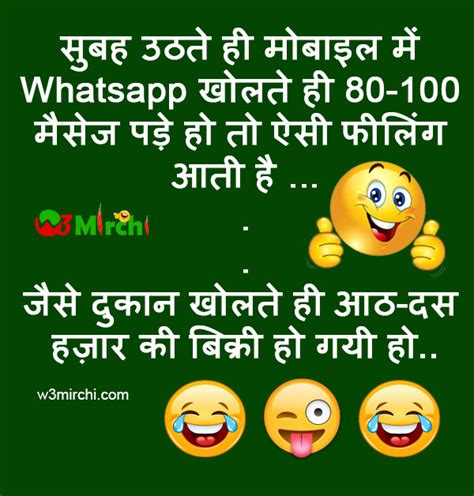 Whatsapp Jokes The Gallery For Gt Goodnight Text