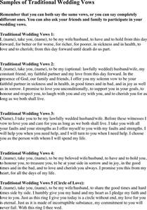 wedding vows template the wedding vows sles 3 can help you make a