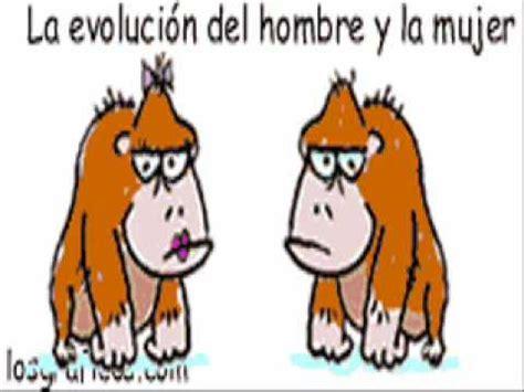 la abolicin del hombre evolucion del hombre y la mujer wmv youtube