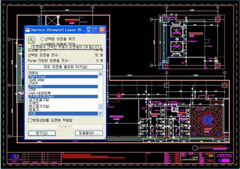 tutorial autocad lisp layer match autocad lisp free download programs