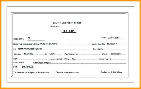 driver salary receipt template india images templates