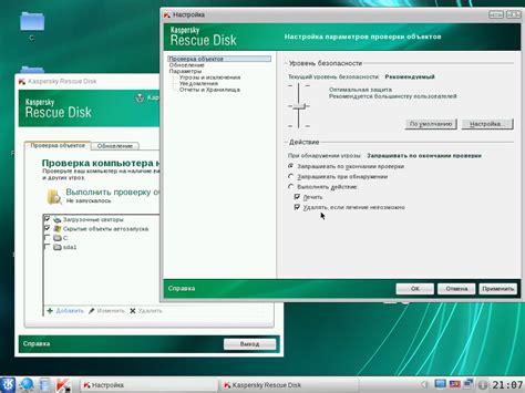 Usb Antivirus Kaspersky Kaspersky Usb Rescue Disk