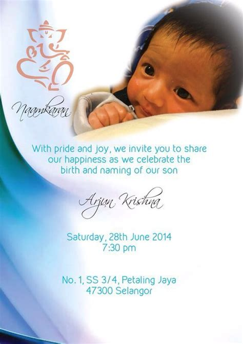 naming ceremony invitation matter in naming ceremony invite for baby arjun baby stuff babies and naming ceremony