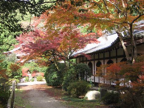 imagenes paisajes japoneses hd file momiji daigoji4 jpg wikipedia