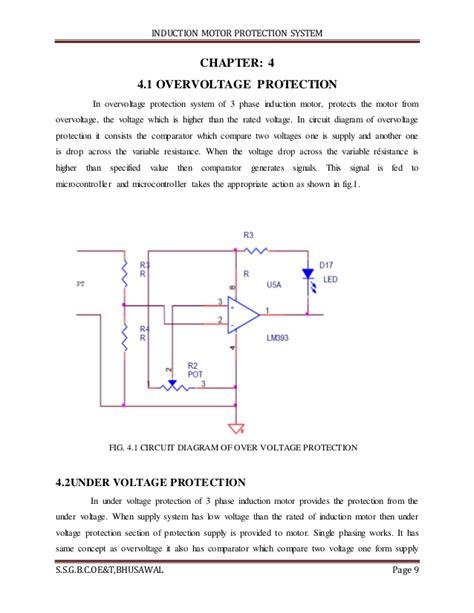 unbalanced two phase induction motor 28 images unit 2 single phase induction motor
