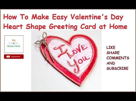 how to make greeting card at home how to make easy valentines day shape greeting card