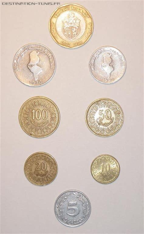 Blus Dinar la monnaie le dinar tunisien dt destination tunis