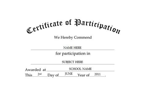 certificate of participation templates free geographics certificates free word templates clip