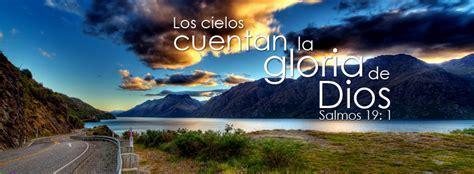 imagenes espirituales para portada los cielos cuentan salmos 19 1 quot los cielos cuentan la
