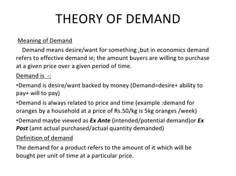Mba Theory Of Consumption by What Is Economics Definition And Meaning Autos Post