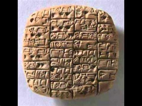 imagenes de fuentes historicas secundarias fuentes historicas para primaria youtube