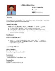 Application Cv Template by Standart Resume Format For Freshers