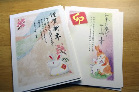 new year related japanese 5 unique features of japanese new year cards nengajo