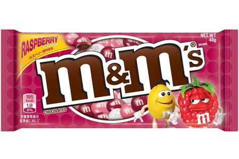 fruity m ms m m s get fruity with new raspberry flavor the japan times