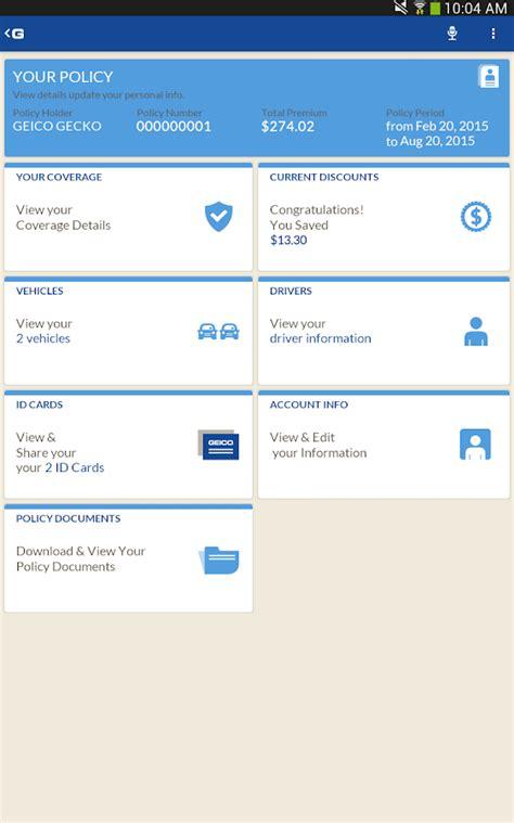 Geico Gift Card - geico mobile screenshot