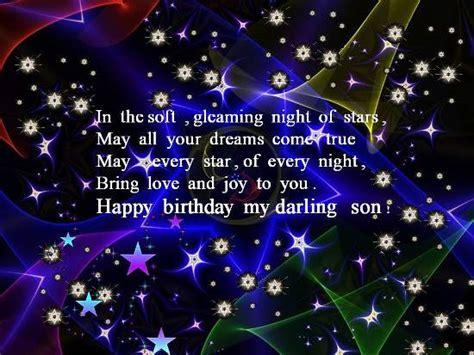 Wish Your Dear Son On His Birthday. Free Happy Birthday