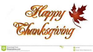 thanksgiving card 3d text stock images image 6921284