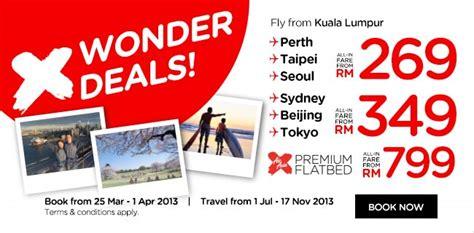 airasia voucher code airasia promotion code 2013
