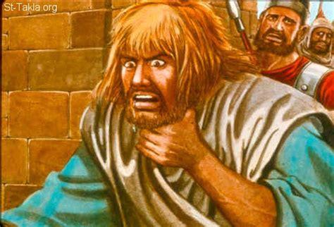 behavior before samuel 21 commentary testament matthew henry st takla org