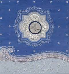 wallpaper wedding cards