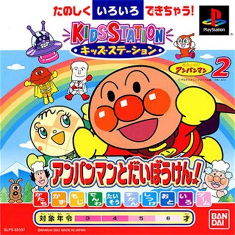 Koper Anpanman Orirginal From Japan chokocat s anime 695 anpanman sony