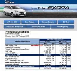 Proton Exora Promotion Harga Proton Exora 2017 Get Proton Iriz Price